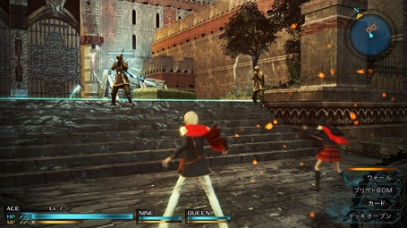 Illustration de l'article sur Final Fantasy Type-0